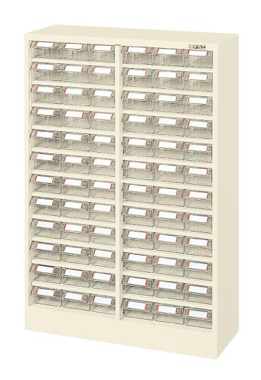 【代引き不可】【時間指定・日祝着不可】SAKAE/サカエ ピックケース H880タイプ L4-72W