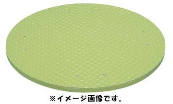 【代引き不可】【時間指定・日祝着不可】SAKAE/サカエ クルクル回転盤・縞鋼板天板 KUS-900ST