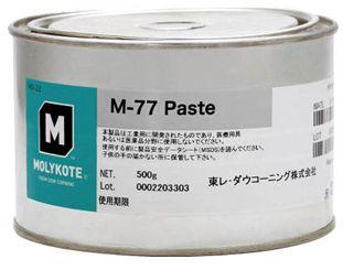 東レ・ダウコーニング/モリコート ペースト M-77ペースト 500g M77-05