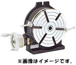 【代引き不可商品】VERTEX/バーテックス 縦型/横型兼用ロータリーテーブル(手動式) HV-8