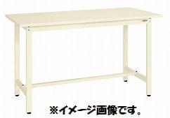 【代引き不可】【時間指定・日祝着不可】SAKAE/サカエ 軽量立ち作業台KSDタイプ スチール天板 W1800xD900xH900mm 組立式 アイボリー KSD-189SI