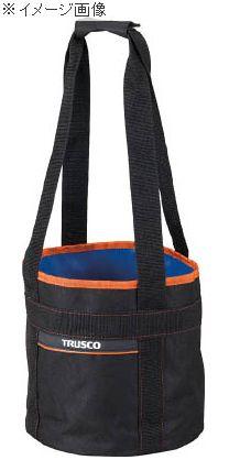 防水タイプで 収納バッグとしての強度を実現しました TRUSCO 新作からSALEアイテム等お得な商品 満載 トラスコ中山 TBS28-M Φ285 防水バケツM セール商品 株