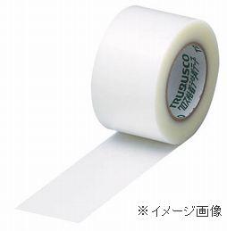 TRUSCO/トラスコ中山(株)クロス粘着テープ 幅50mmX長さ25m(50巻)GCT-5025