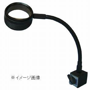 リーフ/(株)京葉光器 ハイパワーフレックス MAG-070F