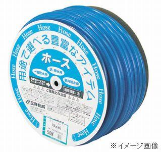サンヨー(株)三洋化成 ガゼットホース15×20 クリアブルー 50mドラム巻 GA-1520D50CB