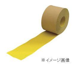 NCA/(株)ノリタケコーテッドアブレーシブノンスリップテープ(標準タイプ)黄NSP30018 Y