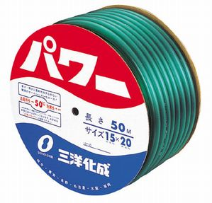 サンヨー/(株)三洋化成 パワーホース15×20 グリーン 50mドラム巻 PW-1520D50G