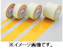 緑十字/日本緑十字社 ガードテープ 黄 75mm幅×100m 室内用 GT-751Y 148093