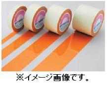 緑十字/日本緑十字社 ガードテープ オレンジ 50mm幅×100m 室内用 GT-501YR 148055