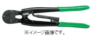 泉/マクセルイズミ(株) 手式圧着工具 連鎖型圧着端子用 F-200