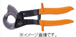 マーベル/MARVEL ラチェットケーブルカッター(銅線専用) E-2121