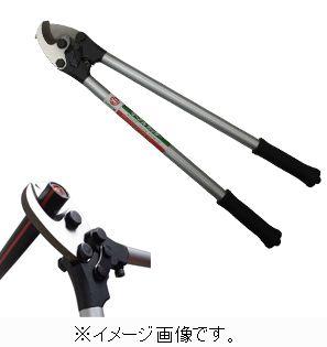マーベル/MARVEL ケーブルカッター(銅線専用) 軽量タイプ MXE-200