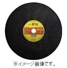 富士/富士製砥(株) 切断砥石スーパー雷鳥405X2.8X25.4 10枚入り R405
