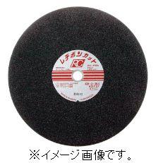 レヂボン/日本レヂボン(株) カットRC 355×3×25.4 A30P 25枚入り RC3553-30THA