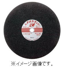 レヂボン/日本レヂボン(株) カットRC 405×3×25.4 A30P 25枚入り RC4053-30THA
