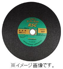 レヂボン/日本レヂボン(株) スーパーカットRSC 305×2.5×25.4 30P 10枚入り RSC30525-30