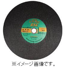 レヂボン/日本レヂボン(株) スーパーカットRSC 355×2.5×25.4 30P 10枚入り RSC35525-30
