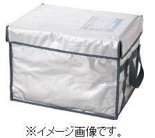 TRUSCO/トラスコ中山(株) 超保冷クーラーBOX マグネットタイプ 50L TCBM-50