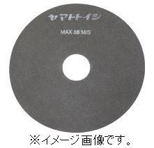 チェリー/(株)大和製砥所 レジノイド極薄切断砥石(255×1.2) 20枚入り YS2512