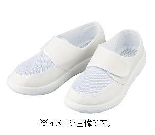 靴底に衝撃吸収機能を加えています マート アズピュア アズワン アズピュア静電靴 1-2270-25 待望 24.0cm TCSN