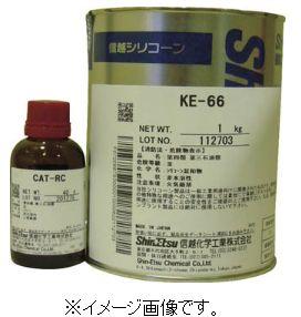 信越/信越化学工業(株) シーリング 一般工業用 2液タイプ 1Kg KE66