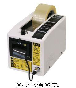 エルム/(株)エクト 電子テープカッター M-1000