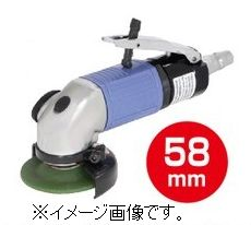 日東工器 マイトン 空気式クラインダ 小型・軽量 ロックレバー式 MYG-25