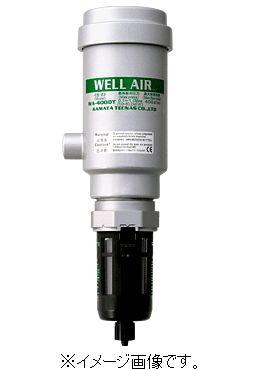 カマタテクナス ウェルエアー DTシリーズ WELL AIR 圧縮空気清浄器 WA-150DT