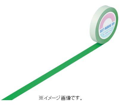 緑十字/日本緑十字社 ガードテープ 緑 25mm幅×100m 室内用 GT-251G 148012