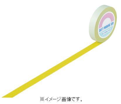 緑十字/日本緑十字社 ガードテープ 黄 25mm幅×100m 室内用 GT-251Y 148013