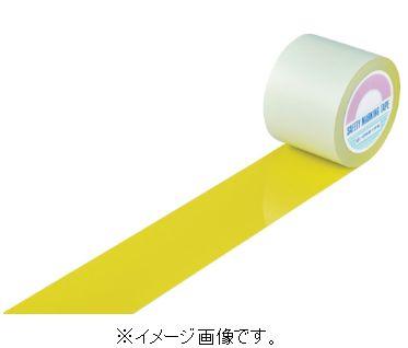 緑十字/日本緑十字社 ガードテープ 黄 100mm幅×100m 室内用 GT-101Y 148133