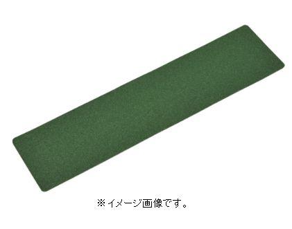緑十字/日本緑十字社 滑り止め粘着シート 緑 150×610mm 5枚組 アルミ 屋内外兼用 SV-2 260020