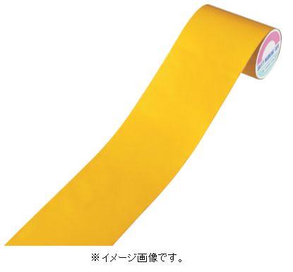 緑十字/日本緑十字社 粗面用反射テープ 黄 150mm幅×10m アルミ製 AHT-151Y 319021