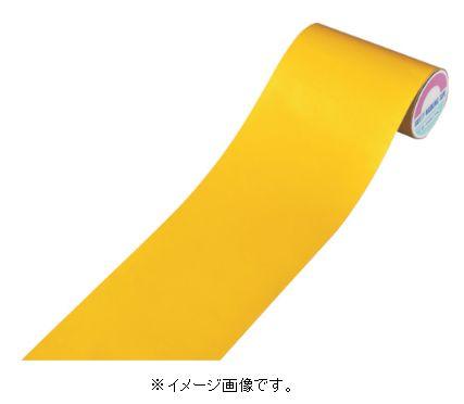 緑十字/日本緑十字社 粗面用反射テープ 黄 200mm幅×10m アルミ製 AHT-210Y 319031