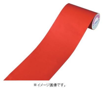 緑十字/日本緑十字社 粗面用反射テープ 赤 200mm幅×10m アルミ製 AHT-210R 319032