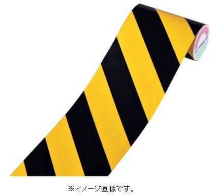緑十字/日本緑十字社 粗面用反射テープ 黄/黒(トラ) 200mm幅×10m アルミ製 AHT-210TR 319033