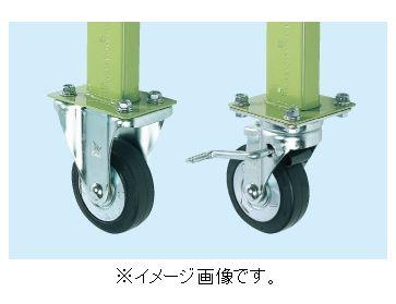 【代引き不可】【時間指定・日祝着不可】SAKAE/サカエ 作業台用オプション移動脚 固定2輪、自在2輪仕様 TKK-100CS