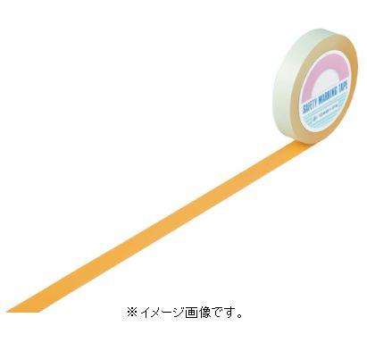 緑十字/日本緑十字社 ガードテープ オレンジ 25mm幅×100m 室内用 GT-251YR 148015