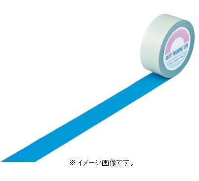 緑十字/日本緑十字社 ガードテープ 青 50mm幅×100m 室内用 GT-501BL 148056