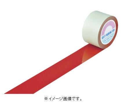 緑十字/日本緑十字社 ガードテープ 赤 75mm幅×100m 室内用 GT-751R 148094