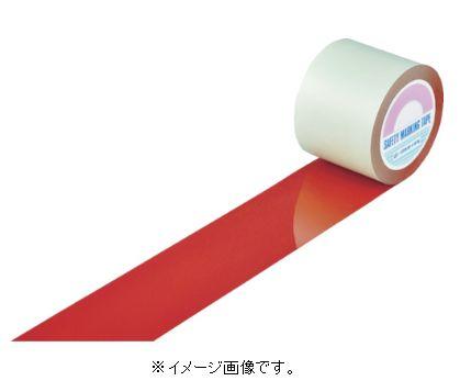 緑十字/日本緑十字社 ガードテープ 赤 100mm幅×100m 室内用 GT-101R 148134
