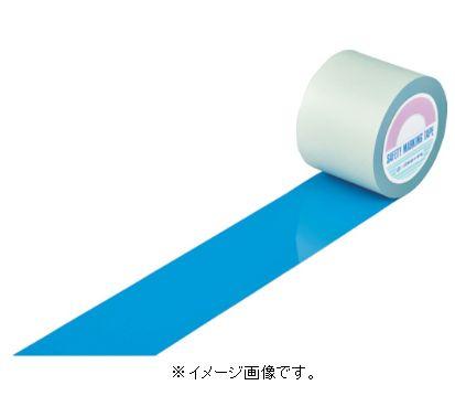 緑十字/日本緑十字社 ガードテープ 青 100mm幅×100m 室内用 GT-101BL 148136