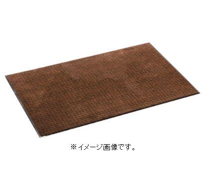 【代引き不可商品】【時間指定不可】TERAMOTO/テラモト 雨天用マット ネオレインマット 900×1500 ブラウン MR-031-046-4