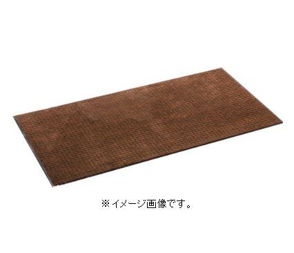 【代引き不可商品】【時間指定不可】TERAMOTO/テラモト 雨天用マット ネオレインマット 900×1800 ブラウン MR-031-048-4