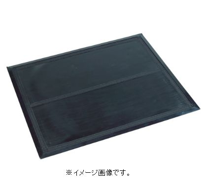 【代引き不可商品】【時間指定不可】TERAMOTO/テラモト 吸油マット用ベース2 900mm×1500mm MR-182-140-0