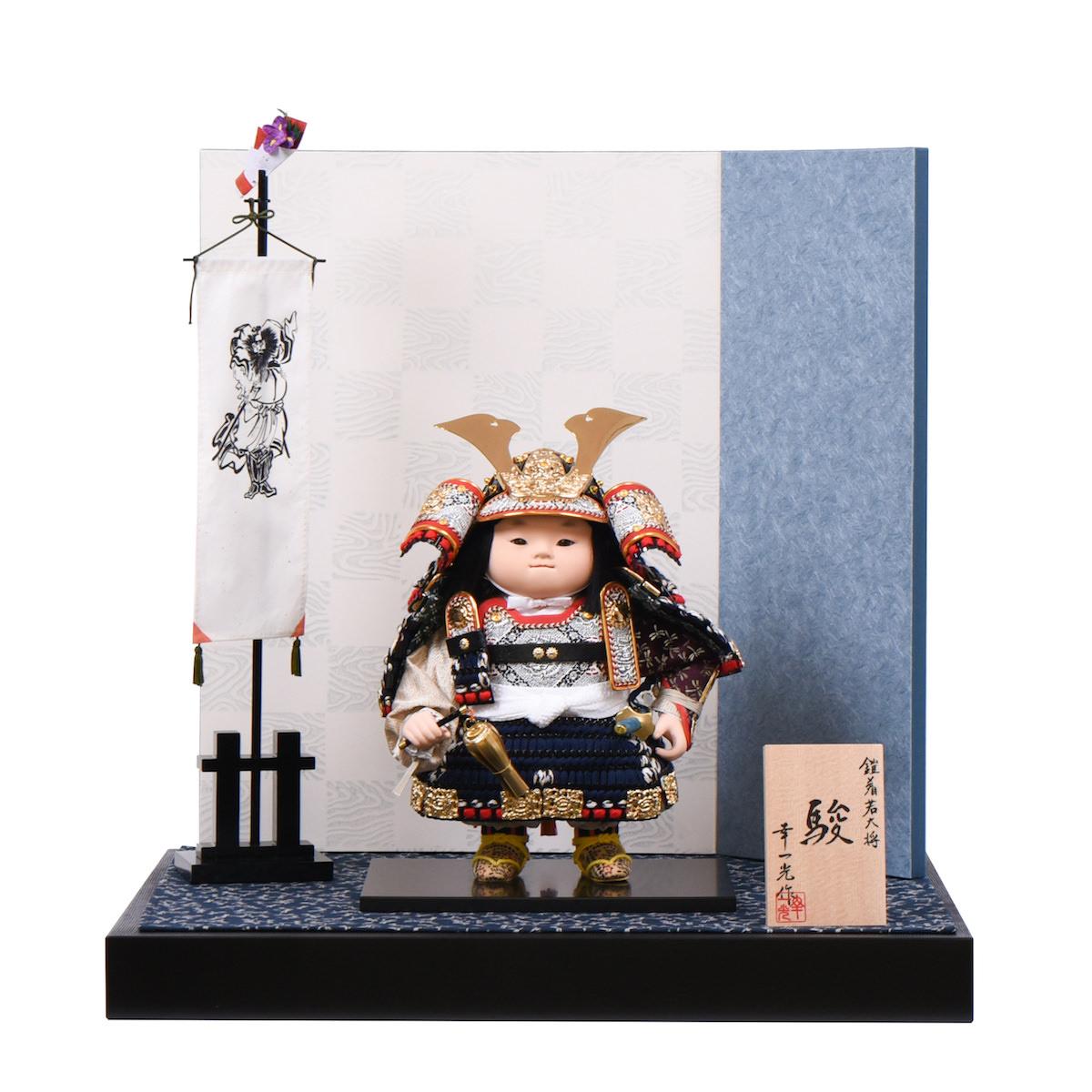 初節句 鎧着大将飾り 幸一光 駿 江戸唐紙屏風 オシャレ モダン 五月人形