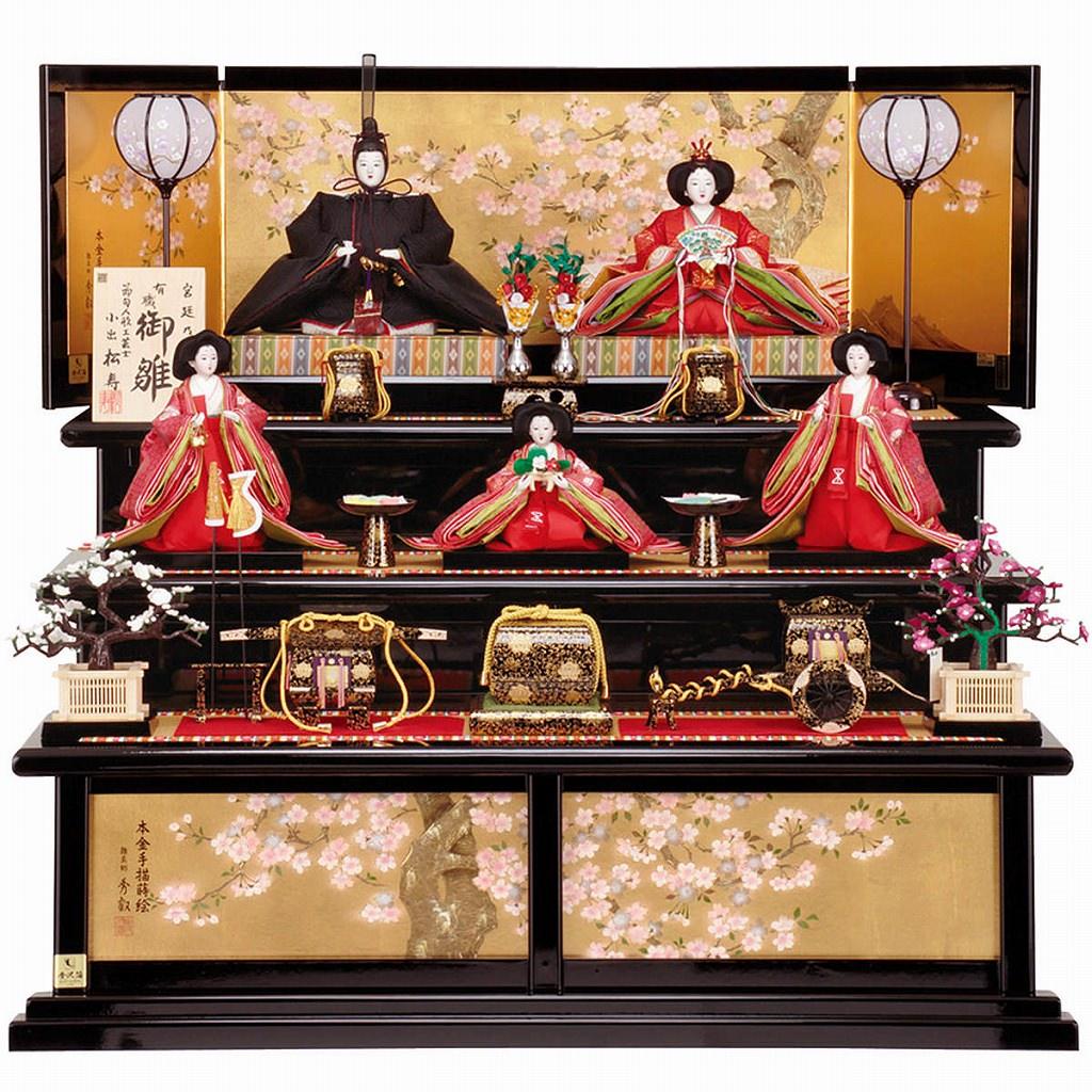 雛人形 京八 5人飾 桜華 小出松寿 荻野和風 送料無料