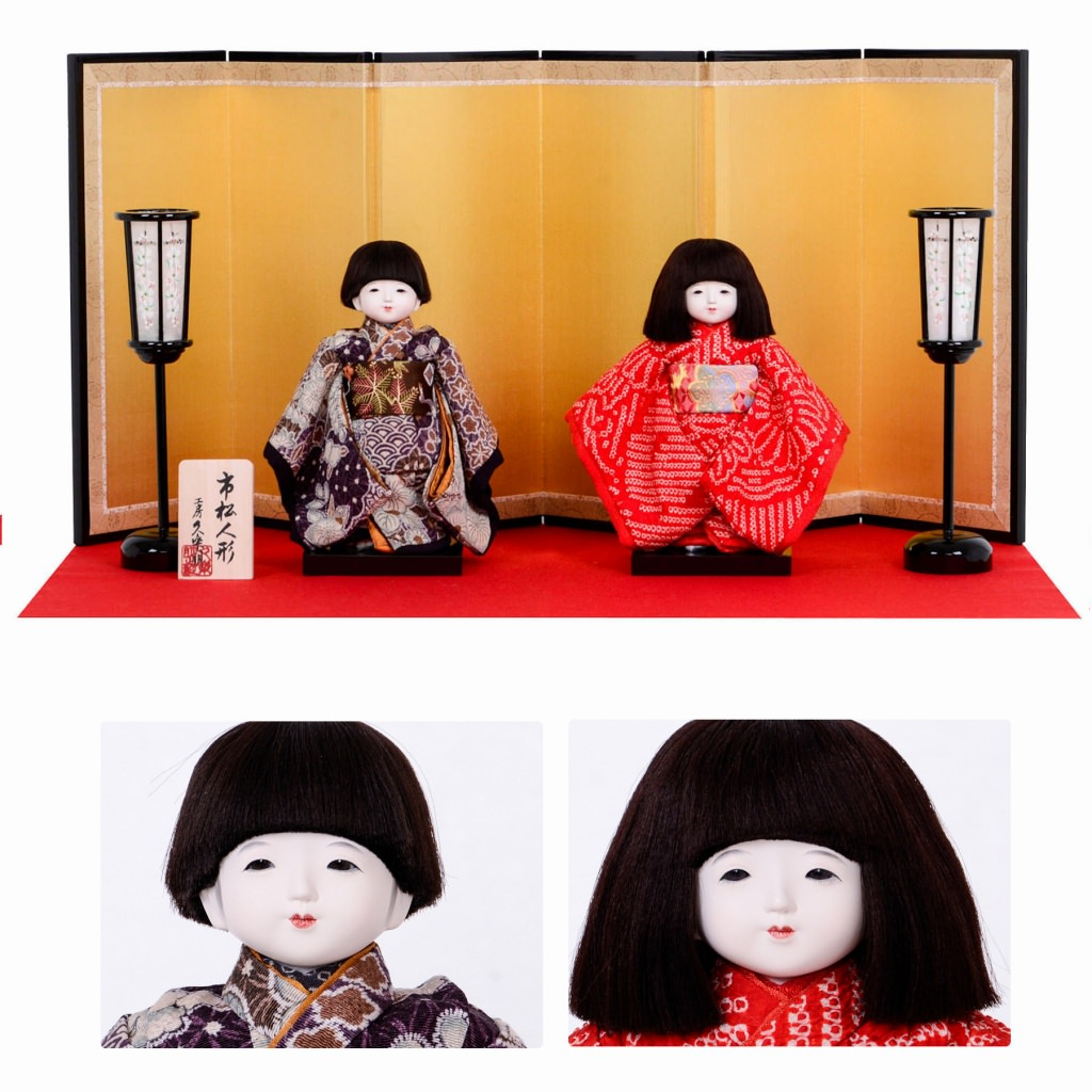 雛人形 おぼこ親王飾 工房 久楽 朋 絹しけ 送料無料 ひな人形