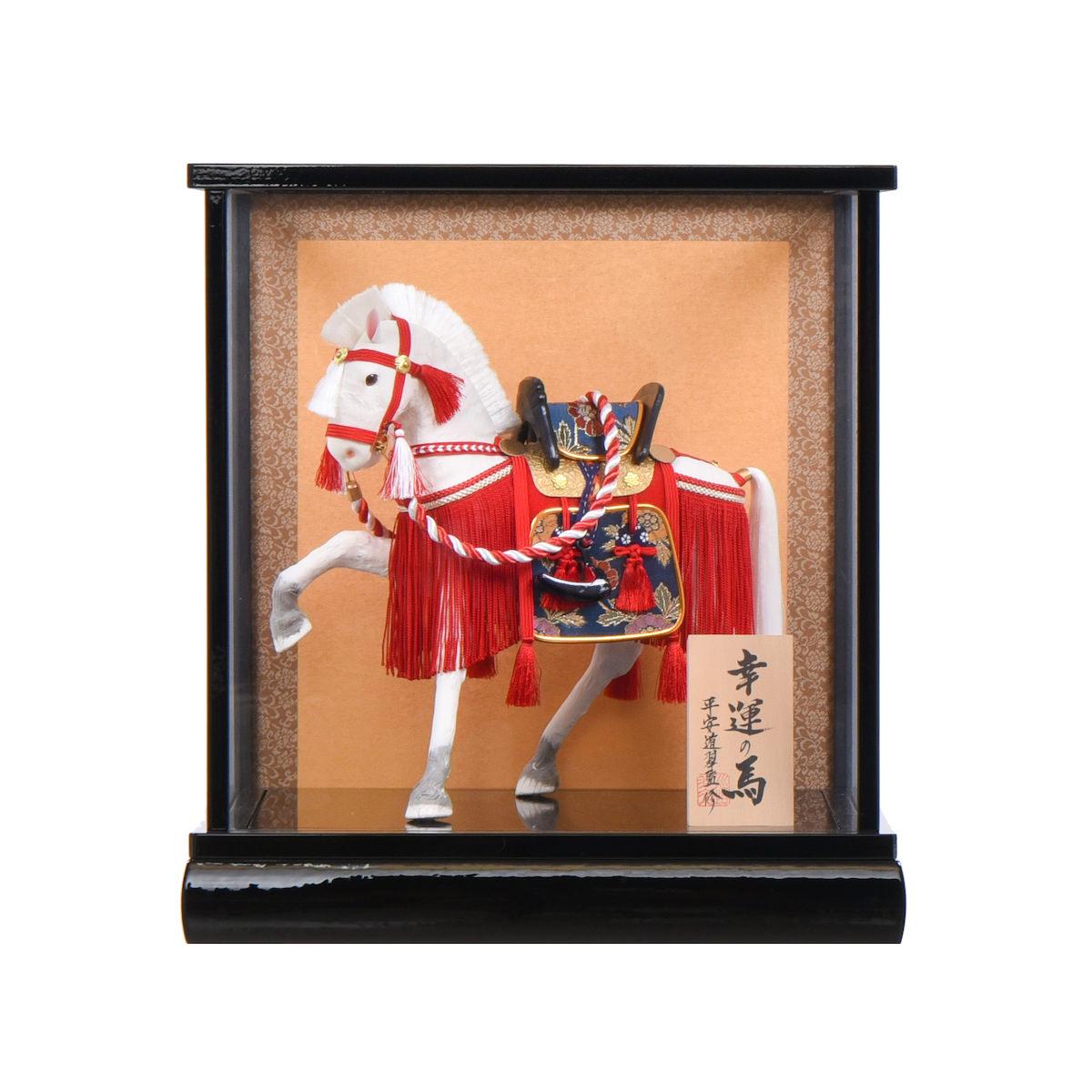 飾馬赤8号 五月人形 ケース入り 送料無料
