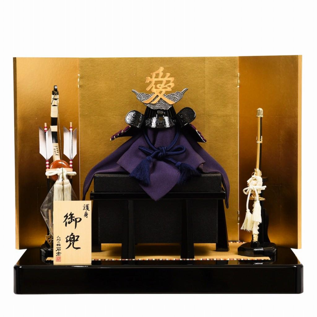 五月節句 男の子 五月人形 兜飾り 直江兼続 愛の字 大越忠保作 送料無料